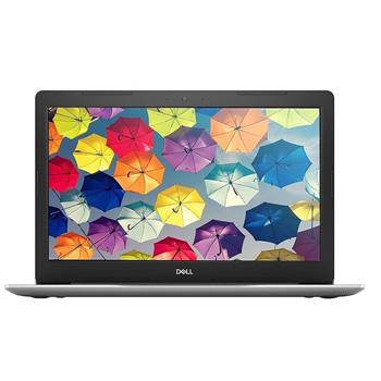 لپ تاپ دل Inspiron 5570 | Dell Inspiron 5570 i7 8550U 16 2 128SSD 4 Radeon 530 FHD