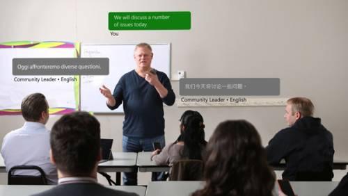 نخستین مترجم شخصی توسط مایکروسافت معرفی شد