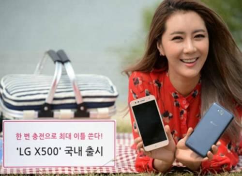 الجی گوشی  X500را با باتری 4500 میلی آمپر ساعتی معرفی کرد