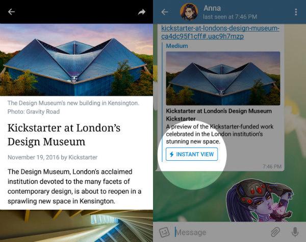 نسخه جدید تلگرام منتشر شد