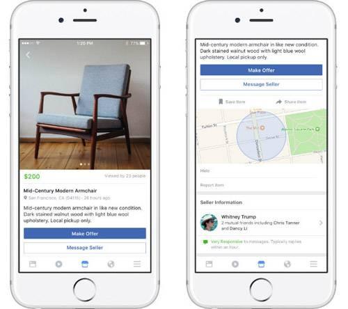 فیسبوک امکان خرید و فروش کالا را برای کاربران خود فراهم کرد