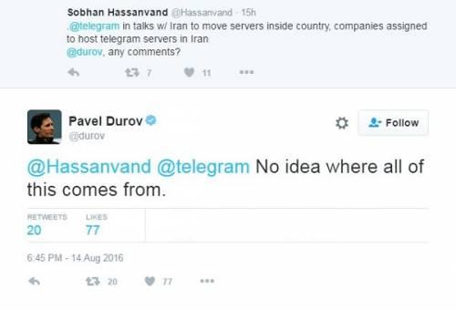 واکنش پاول دوروف به خبر انتقال سرور¬های تلگرام به ایران