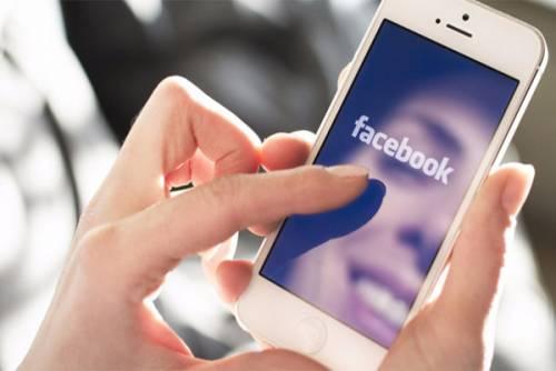یک چهارم جمعیت دنیا در فیسبوک فعالیت دارند