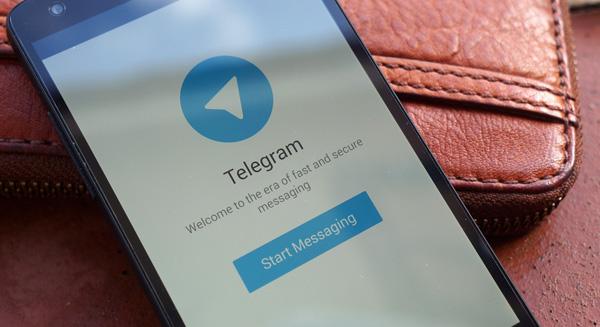 نسخه جدید تلگرام با امکاناتی برتر عرضه شد