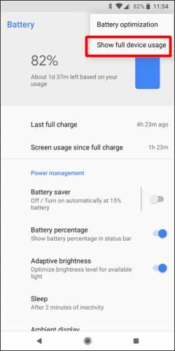 اطلاعات و جزییبات کامل باتری