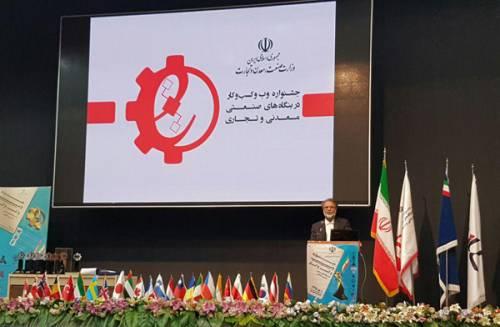 بهینه پردازش موفق به دریافت نشان برتر جشنواره وب و کسب و کار شد