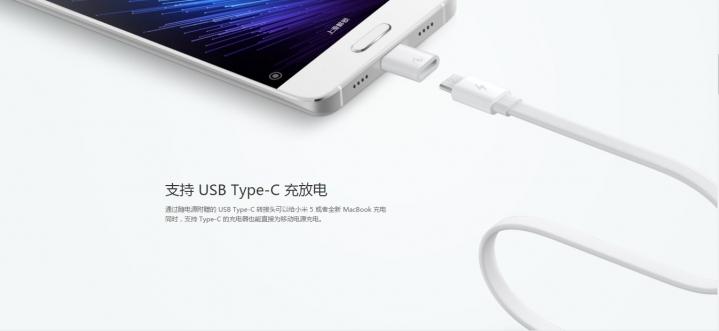 عرضه پاور بانکی با تکنولوژی USB نوع C توسط شائومی