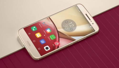 لنوو گوشی Moto M را معرفی کرد