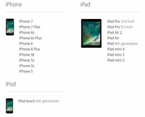 iOS 10 در تاریخ 13 شهریور عرضه میشود