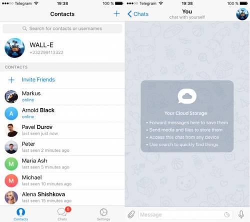 تلگرام به نسخه 3.11 بروز رسانی شد