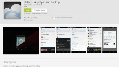 تهیه نسخه پشتیبان از گوشی و تبلت اندرویدی با اپلیکیشن Helium