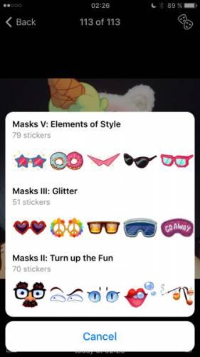 امکان ساخت تصاویر گیف به نسخه جدید تلگرام اضافه شد