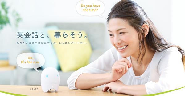 این ربات کوچک به شما زبان انگلیسی یاد میدهد
